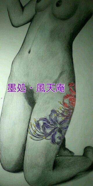 女性刺青ヌード画(イメージ画)